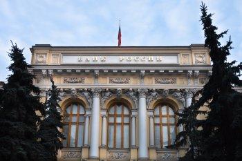 ЦБ России объявил о начале работы по блокировке платежей россиян в адрес криптобирж