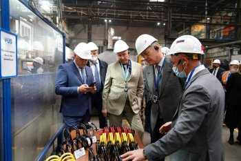 В башкирском Белорецке запущено автоматизированное производство рессор
