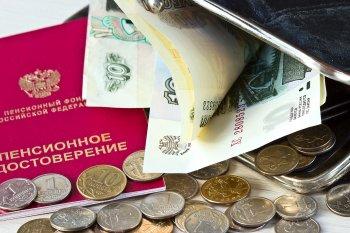 В ПФР рассказали, кому предназначены выплаты по 8 059 рублей
