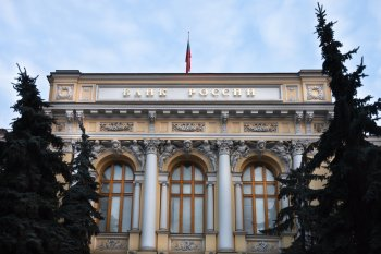 Глава Центробанка РФ Набиуллина отказалась списывать долги россиян по кредитам из-за несправедливости