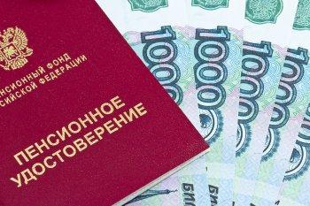Голикова: В 2022 году средняя пенсия по старости неработающего пенсионера составит 18 521 рубль